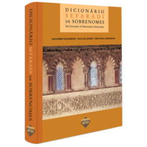 DICIONARIO SEFARAמילון שמות משפחה ספרדים