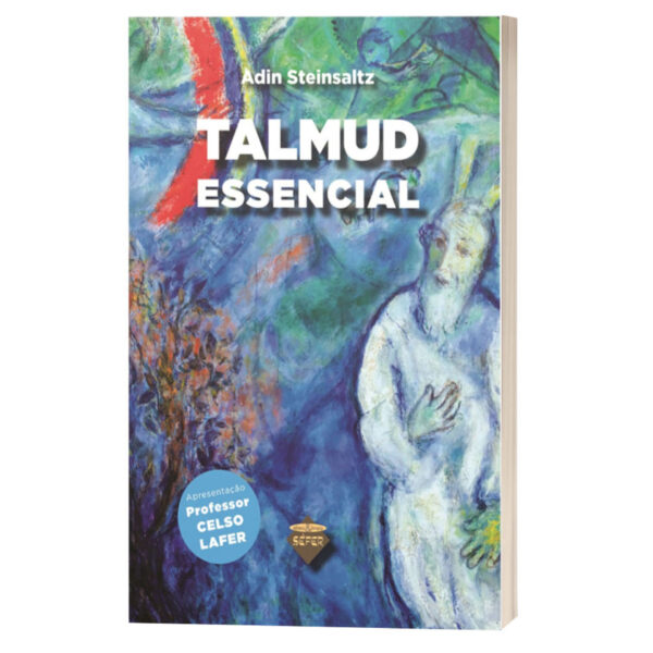 TALMUD ESSENCIAL מדריך לתלמוד