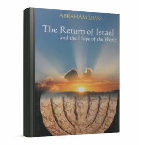 THE RETURN ISRAEL HODE WORLD