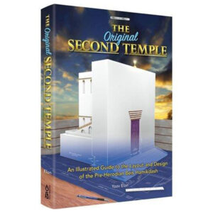 THE ORIGINAL SECOND TEMPLE