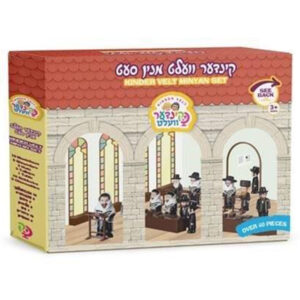 דמויות יהודיות בית מדרש