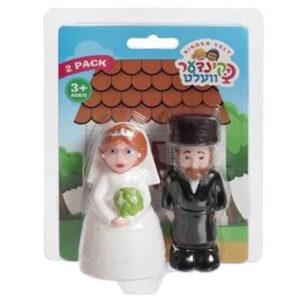 דמויות יהודיות זוג חתן כלה