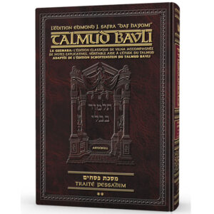 FRENCH TALMUD PESACHIM 1 SMALL