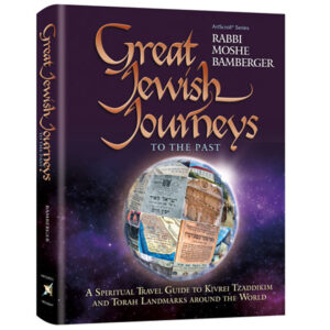 GREAT JEWISH JOURNEYS