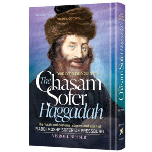 HAGGADAH CHASAM SOFER