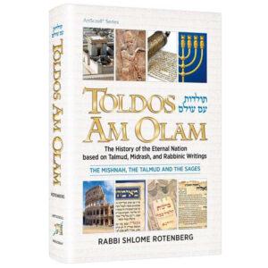 TOLDOS AM OLAM