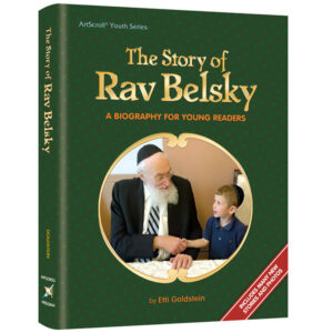 STORY OF RAV BELSKY