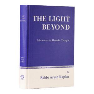 THE LIGHT REYOND