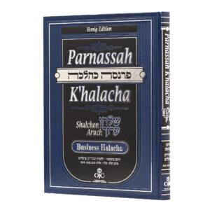 PARNASSAH K'HALACHA