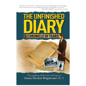THE UNFINISHED DIARY