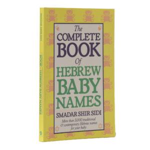 COMPLETE BOOK OF HEBREW BABY NAMES S/C