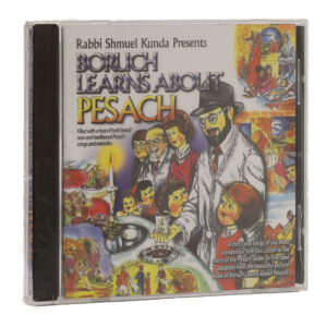 BORUCH LEARNS ABOUT PEASACH CD