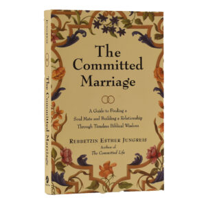 THE COMMITTED MARRIAGE