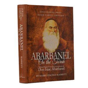 ABARBANEL ON THE TORAH.