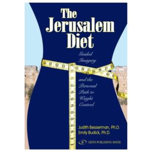 JERUSALEM DIET