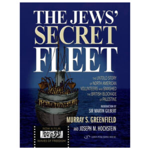 JEWS' SECRET FLEET