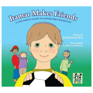 ITAMAR MAKES FRIENDS