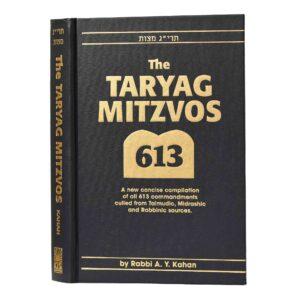 THE TARYAG MITZVOS