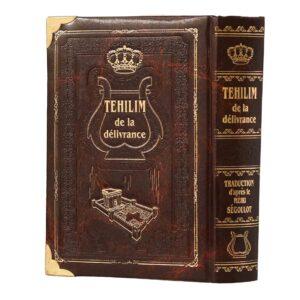 TEHILIM MF H/F XL LETTRES MARRON DEחום ק