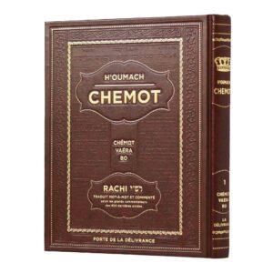 HOUMACH CHEMOT RACHI DEL