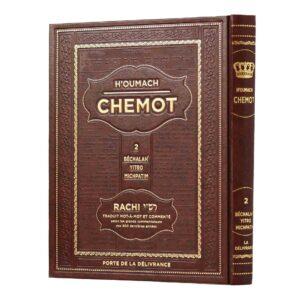 HOUMACH CHEMOT RACHI 2 DEL