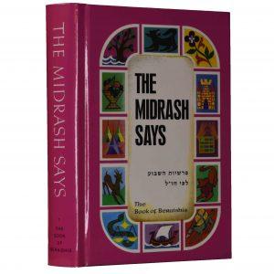MIDRASH SAYS 1 BERAISHIS