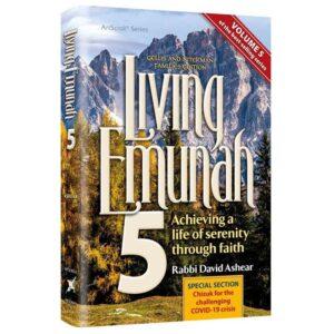 LIVING EMUNAH 5 P B