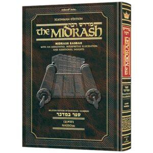 Midrash Rabbah: Bamidbar 2 Naso(b)