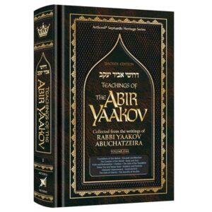 TEACHINGS OF THE ABIR YAAKOV