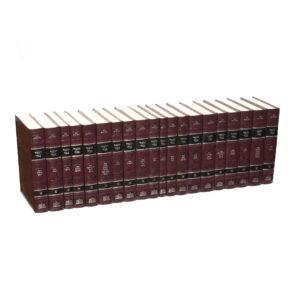 סט בינוני סקאי בורדו 20 כרכים