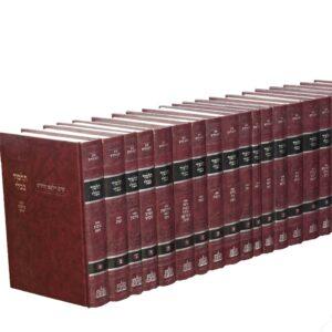 סט בר מצוה בורדו פנינים 20 כרכים