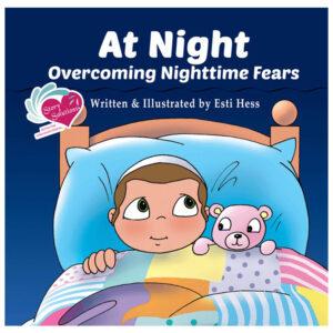 AT NIGHT 1