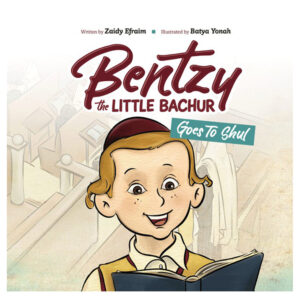 BENTZY THE LITTLE BACHUR GOES TO SHUL