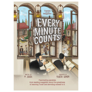 EVERY MINUTE COUNTS 1