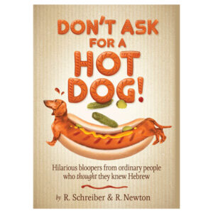 DON'T ASK HOT DOG