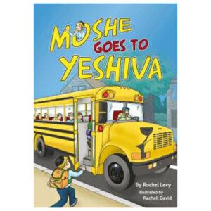 MOSHE GOES TO YESHIVA