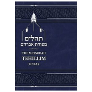NEW METSUDAH TEHILLIM