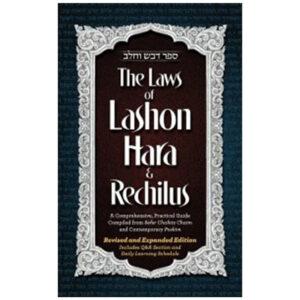 THE LAWS OF LASHON HARA & RECHILUS