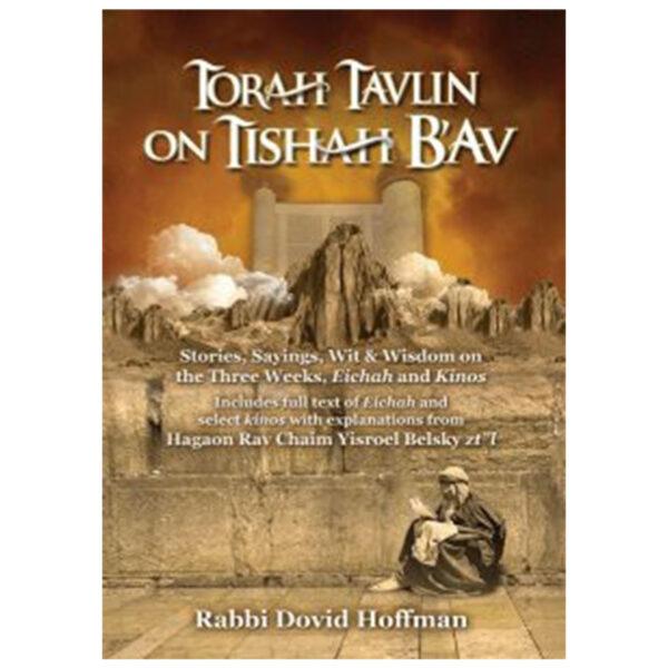 TORAH TAVLIN TISHA B'AV