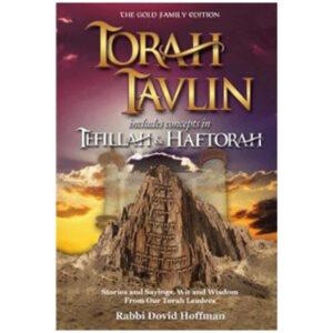 TORAH TAVLIN VOL 3 TEFILLAH AND HAFTORAH