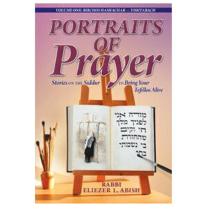 PORTRAITS OF PRAYER VOL 1