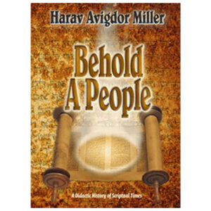 BEHOLD A PEOPLE HISTORY 1