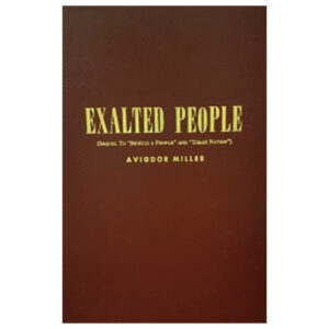 EXALTED PEOPLE HISTORY 3
