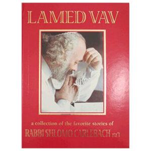 LAMED VAV CARLEBACH
