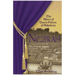 NEZIRAH