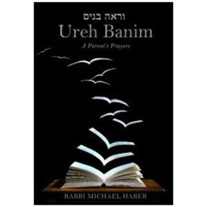 UREH BANIM A PARENT'S PRAYERS
