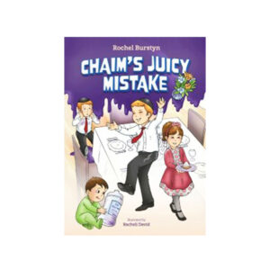 CHAIMS JUICY MISTAKE
