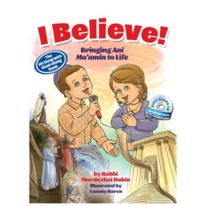 I BELIEVE BOOK AND SING-ALONG CD