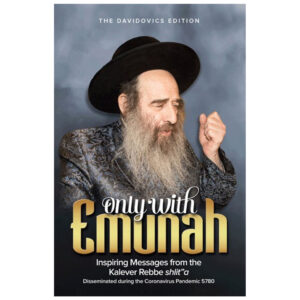 ONLY WITH EMUNAH KALEVER REBBE