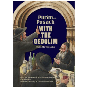 PURIM AND PESACH WITH THE GEDOLIM